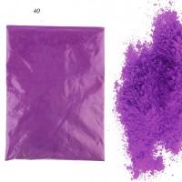 Пигмент 40 Purple (100g)